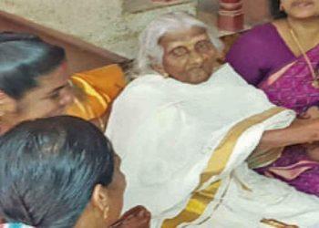 105 Year Old Amma