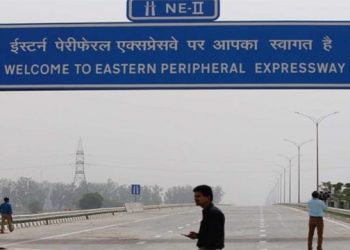 Eastern Peripheral Expressway पर दर्दनाक हादसा