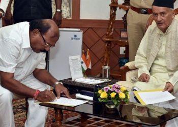 Maharashtra MLA Oath