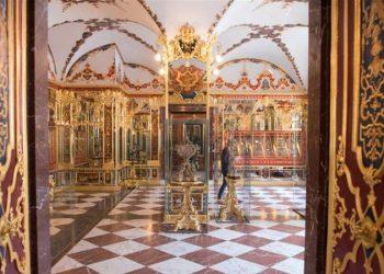 The Green Vault Museum