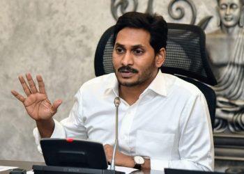 Andhra Pradesh Disha Act