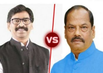 Jharkhand Election Result