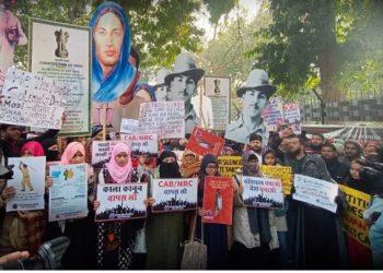 mondi house jamia student protest