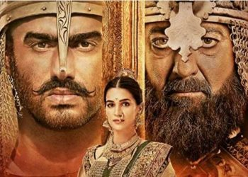 Panipat Box Office Collection