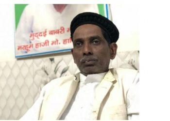 iqbal-ansari