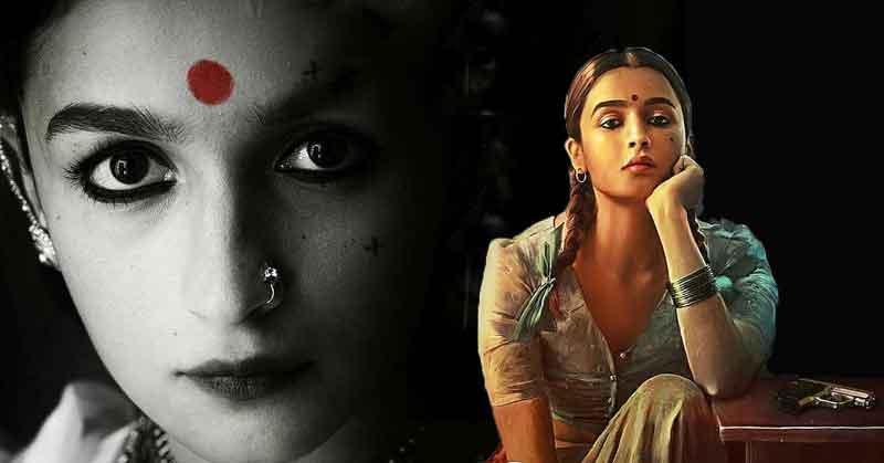 sanjay leela bhansali film gangubai kathiawadi poster release