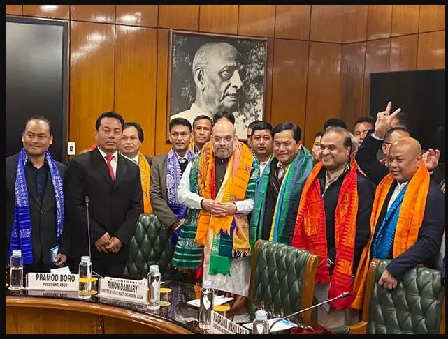 Bodoland Agreement