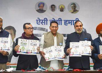 Delhi-congress-manifesto