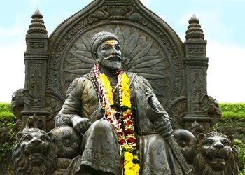 Shivaji Maharaj Jayanti