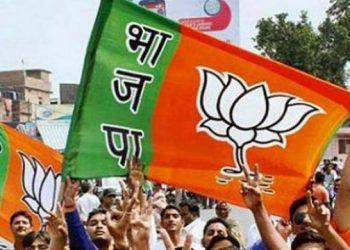 Maharashtra BJP
