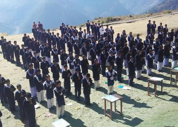 Uttrakhand Private Scool