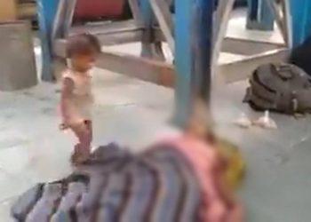 Shramik Special Train में महिला की मौत