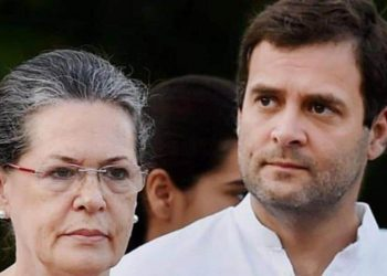 Gujrat Congress