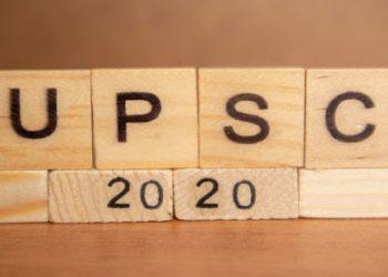 UPSC Civil Services Prelims Exam 2020