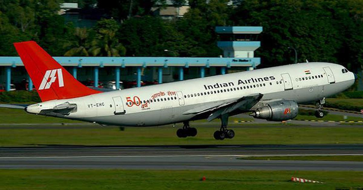 इंडियन-एयरलाइंस