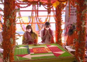 Ayodhya Ram Janambhoomi