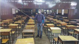 School Reopen 2020