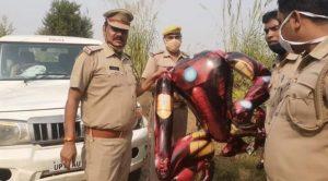 Alien in Uttar Pradesh