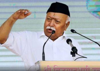 Mohan bhagwat Speech
