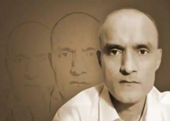 Kulbhushan Jadhav News
