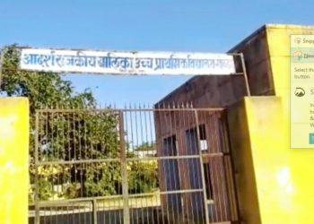 School teacher rapes student in school