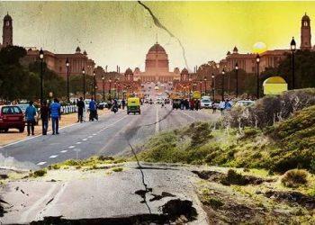 Delhi ncr Earthquake today
