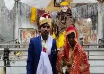aman reshma wedding
