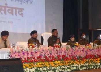 Noida Police News