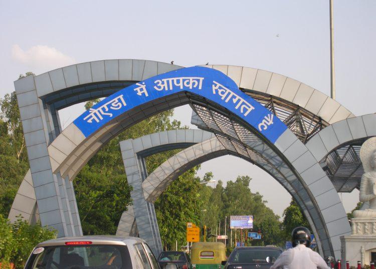 गौतमबुद्धनगर