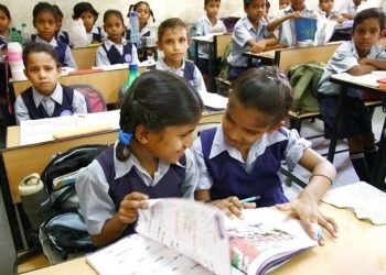 school-from-classes-one-to-eight-will-not-open-from-january-18-the-government-has-taken-a-big-decision
