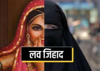 Delhi Love Jihad