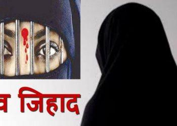 Love Jihad Bijnor
