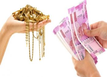 kanpur-city-big-fraud-in-kanpur-thugi-with-fake-jewelry-in-icici-bank-in-kanpur-from-gold-loan