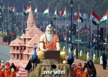 ram temple tableau news