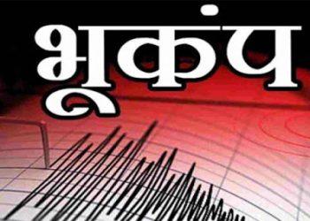 earthquake-in-jammu-kashmir