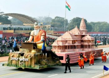 cm-yogi-adityanath-is-happy-as-ram-mandir-model-tableau-of-up-won-first-prize-in-republic-day