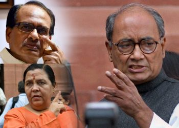Digvijay Singh accused the government in the death of 24 people of three villages