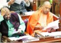 Love Jihad passed from both Houses of Legislative Assembly and Legislative Council