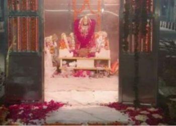 हनुमान मंदिर