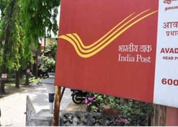 10th pass in postal department for youngsters, removed bumper recruitment