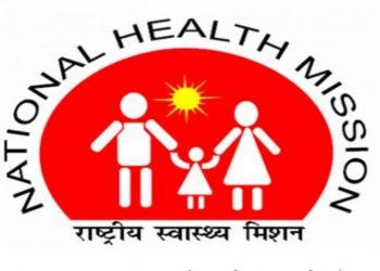 राष्ट्रीय स्वास्थ्य मिशन