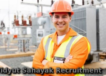 Direct recruitment will be done on 5000 posts of Electrical Assistant without interview, apply this way