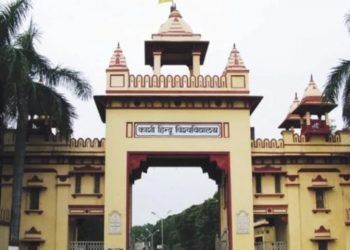 BHU classes will be started from this date, all information will be found here