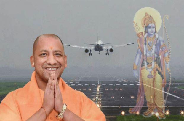 योगी आदित्यनाथ ने बजट में UP की जनता को दिए 4 नए अंतर्राष्ट्रीय एयरपोर्ट