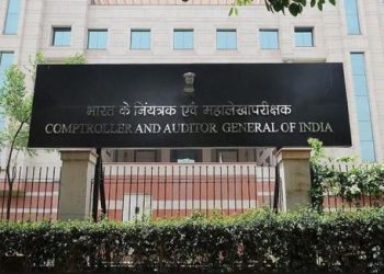 uttar-pradesh/noida-ncr-cag-team-arrived-to-audit-files-of-many-departments-in-noida-authority