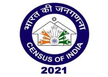 डिजिटल जनगणना