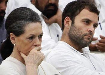 मुसीबत में सोनिया और राहुल गांधी