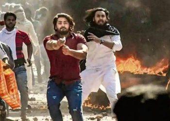 Shahrukh Pathan Case