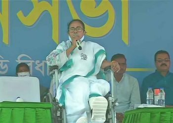Mamta said in the address of the rally- saved by the grace of God in Nandigram