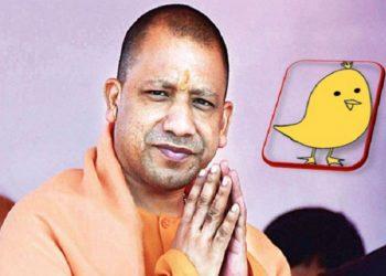 cm-yogi-adityanath-gave-message-of-digital-india-by-creating-account-on-koo-app
